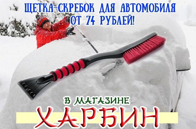 Лопата стальная для уборки снега